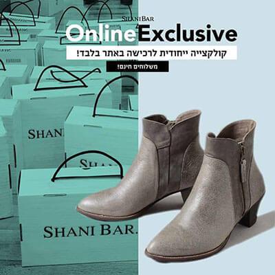 shani bar