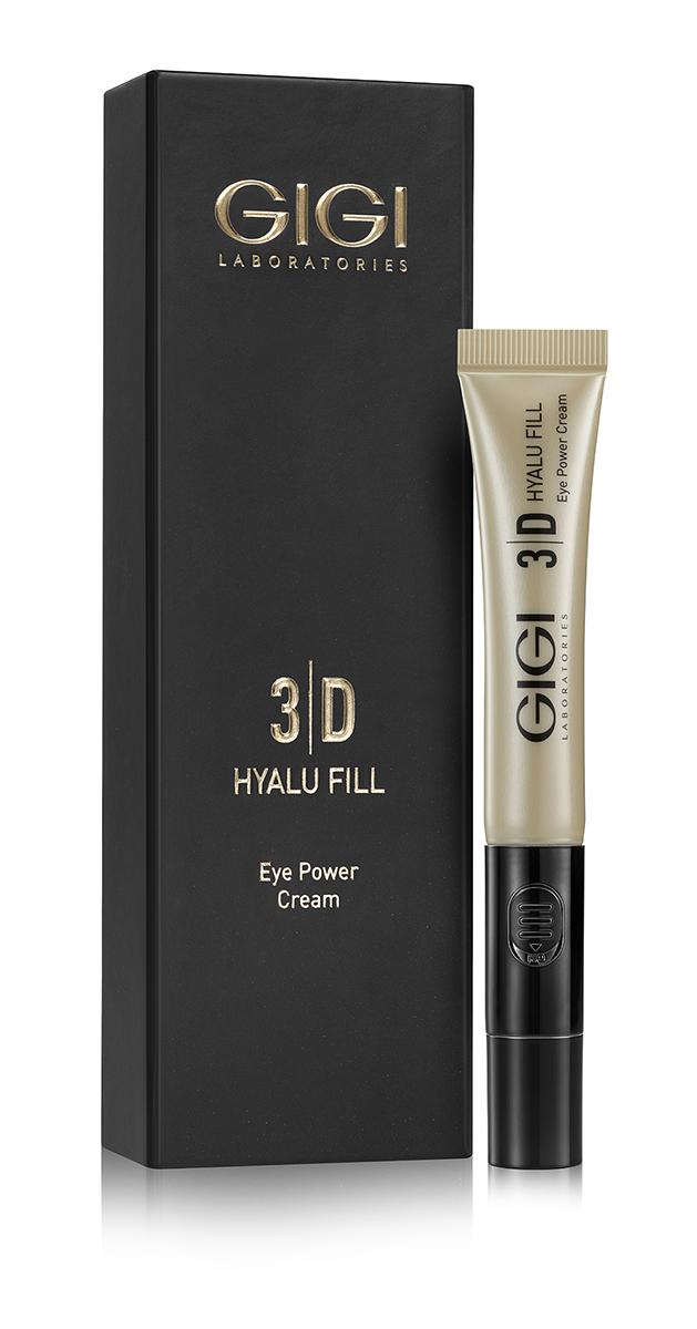 3D Hyalu Fill GIGI